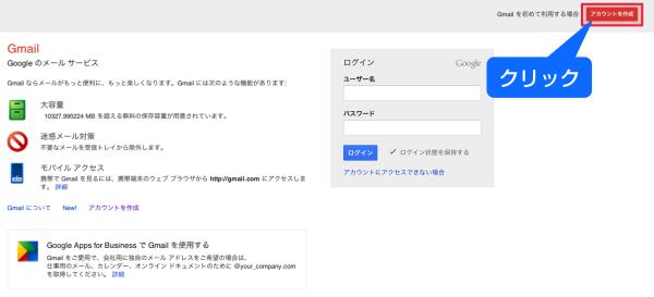 サロンホームページ集客用GoogleAdWordsアカウント取得1